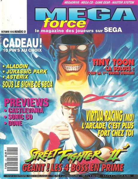 File:MegaForce FR 21.pdf