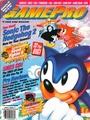 GamePro US 040.pdf