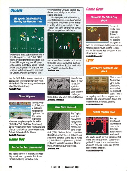 File:GamePro US 040.pdf