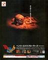SSM JP 19970314 1997-07.pdf
