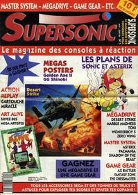 Supersonic FR 01.pdf