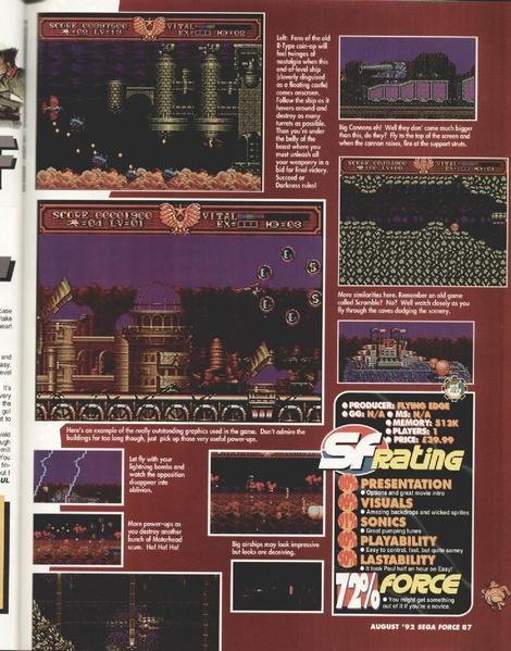 File:SegaForce UK 08.pdf