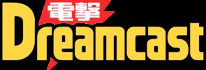 DengekiDreamcast logo.png
