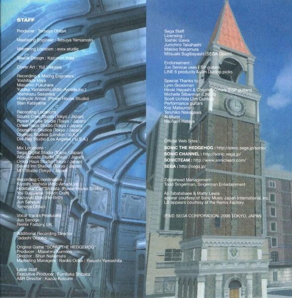 File:StHOST CD JP booklet.pdf