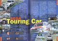 Gameshow 37 TR Sega Touring Car.png