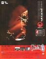 SSM JP 19980403 1998-10.pdf