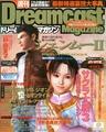 DCM JP 20010223.pdf
