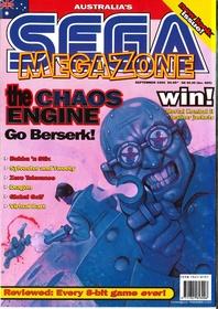 Megazone AU 43.pdf