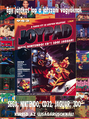 Guru 1994-11 HU Joypad advert.png