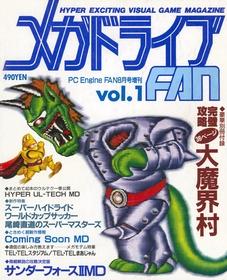 Mdfan JP 1989-08.pdf