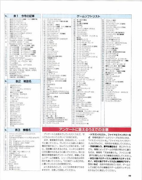 File:Megadrive Fan 1991-05.pdf