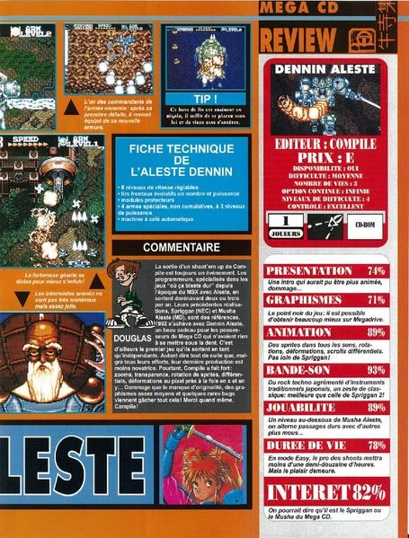 File:ConsolesPlus FR 017.pdf