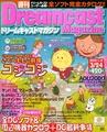 DCM JP 20000324 2000-10.pdf