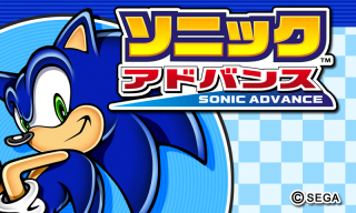 SonicAdvance Android title.png