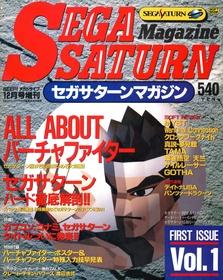 SSM JP 1994-01 941201.pdf