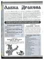 VD 44 RU.pdf