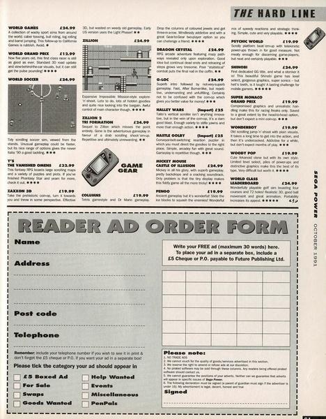 File:SegaPower UK 23.pdf