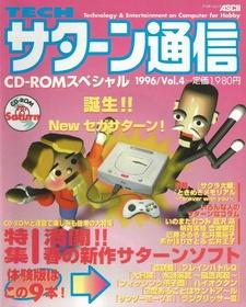 TechSaturn JP 1996-04.pdf