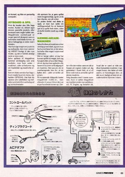 File:GamesPreview DK 08.pdf