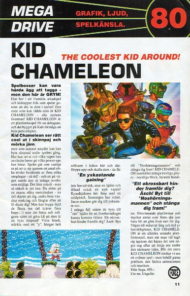 File:SegaForce SE 1992 01.pdf