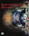 SSM JP 19970404 1997-10.pdf
