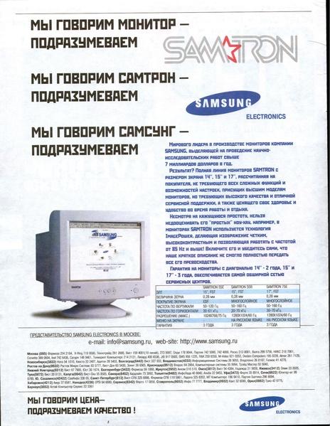 File:Strana igr RU 46.pdf