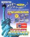 SSM JP 19951201 1995-12.pdf