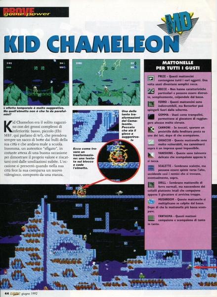 File:GamePower IT 07.pdf