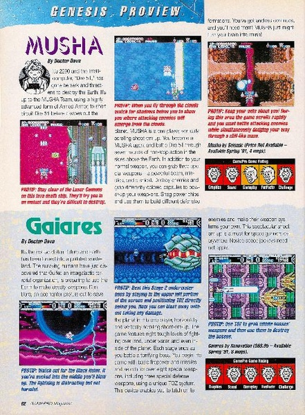 File:GamePro US 020.pdf