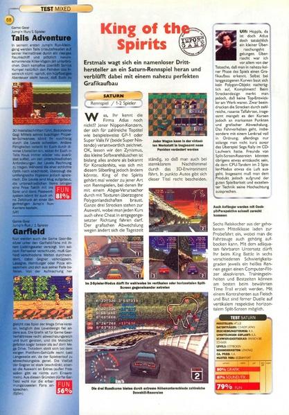 File:MegaFun DE 1996-01.pdf