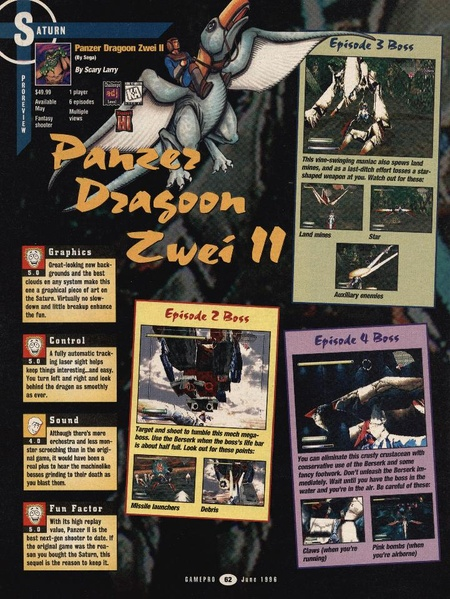 File:GamePro US 093.pdf