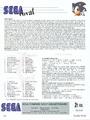 Guru 1994-08 HU News.png