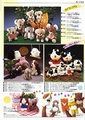 Toy Catalogue JP 1985.pdf