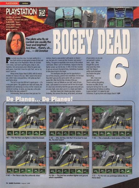 File:GamePlayers US 0908.pdf