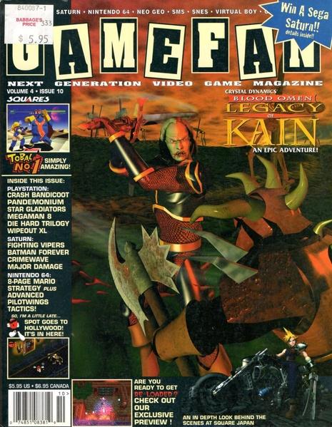 File:GameFan US 0410 pdf - Retro CDN