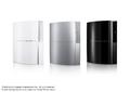 PS3HardwareImages 2005-05-16 PS3 - black-white-aluminuium.png