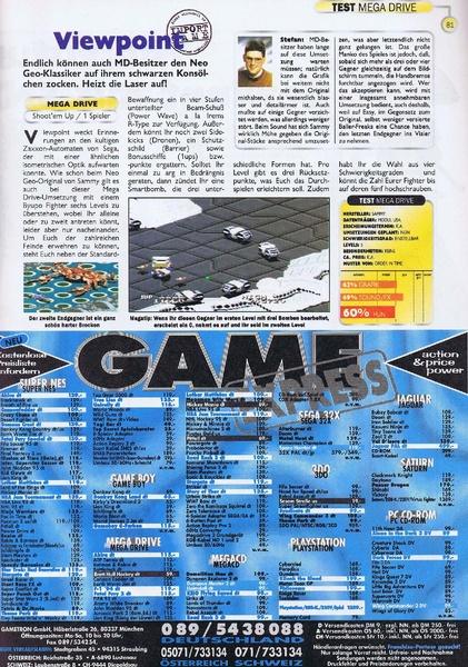 File:MegaFun DE 1995-04.pdf