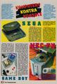 GK 16 PL Sega.png