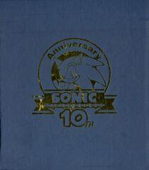 Sonic 10th Anniversary.jpg