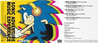 SonicAdventureMusicExperience CD JP Box Tokyo.jpg