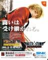 Dorimaga JP 20011012 2001-10.pdf