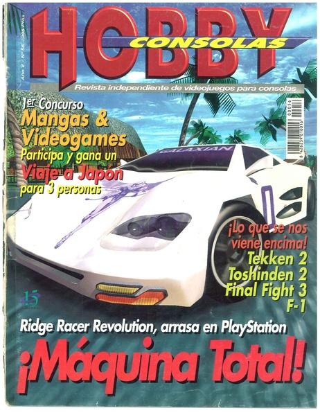 File:HobbyConsolas ES 056.pdf