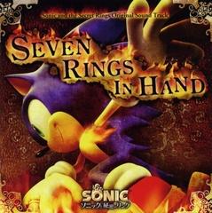 SevenRingsInHand CD JP booklet.pdf