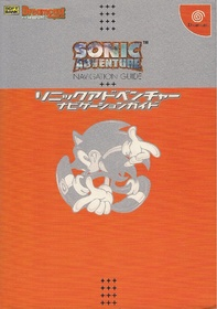 SonicAdventureNavigationGuide Book JP.pdf