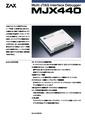 ZAXMJX440forARM JP Brochure.pdf