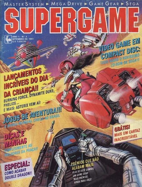 File:Supergame BR 03.pdf