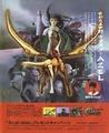 SSM JP 19980206 1998-04ex.pdf