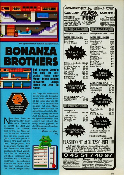 File:PlayTime DE 1992-02.pdf