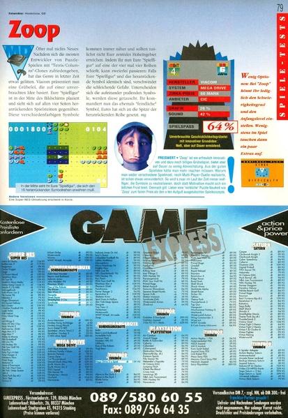 File:MAN!AC DE 1995-12.pdf