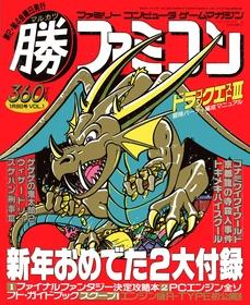MarukatsuFamicom JP 43.pdf
